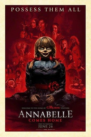 Anabelle - Commes Home