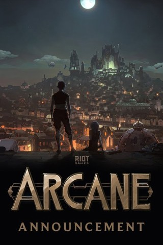 Arcane Announcement (Game)